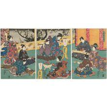 歌川国貞: Elegant Amusements on a Spring Evening (Haru no yoru no on-asobi) - ボストン美術館