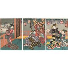歌川国貞: from the series Fashionablo Amusements of Modern Beauties (Tôsei bijin fûryû asobi) - ボストン美術館