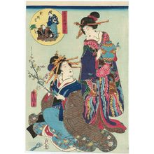 Utagawa Kunisada: Act II (Nidanme), from the series Matched Pictures for The Storehouse of Loyal Retainers (Chûshingura ekyôdai) - Museum of Fine Arts