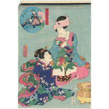 歌川国貞: Act IV (Yodanme), from the series Matched Pictures for The Storehouse of Loyal Retainers (Chûshingura ekyôdai) - ボストン美術館