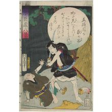 歌川国貞: Night Rain in Act V (Godanme no yoru no ame), from the series Eight Views of The Storehouse of Loyal Retainers (Chûshingura hakkei) - ボストン美術館