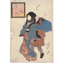 Utagawa Kunisada: Ikanobori - Museum of Fine Arts