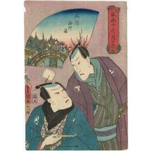 歌川国貞: Actors, from the series Fashionable Twelve Months (Fûryû jûni kagetsu no uchi) - ボストン美術館