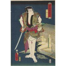 歌川国貞: Actor as Yamaneko Sanji, from the series Current Patterns of the Underworld (Jidai moyô ataru shiranami) - ボストン美術館