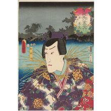 Utagawa Kunisada: Nazorae gogyô - Museum of Fine Arts