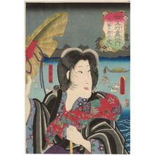 Utagawa Kunisada: The Fire of Passion in the Heart (Bonnô no mune no hi): The Nun Seigen (Seigen-ni), from the series Exemplars of the Five Elements (Nazorae gogyô) - Museum of Fine Arts