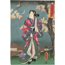 歌川国貞: Mitate tsuki zukushi - ボストン美術館