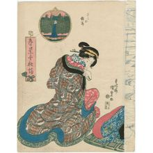 Utagawa Kunisada: Oji no Inari (?), from the series Shunkei senjafuda (?) - Museum of Fine Arts