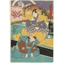 Utagawa Kunisada: No. 12 (Actors Ichimura Uzaemon XII, and Onoe Kikugorô III as Ôboshi Yuranosuke), from the series The Life of Ôboshi the Loyal (Seichû Ôboshi ichidai banashi) - Museum of Fine Arts