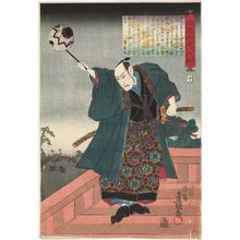 Utagawa Kunisada: No. 10 (Actor Ichikawa Yaozô III as Ôboshi Yuranosuke), from the series The Life of Ôboshi the Loyal (Seichû Ôboshi ichidai banashi) - Museum of Fine Arts