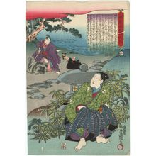 Utagawa Kunisada: No. 1 (Actor Sawamura Sôjûrô IV as Ôboshi Kinai, later Yuranosuke), from the series The Life of Ôboshi the Loyal (Seichû Ôboshi ichidai banashi) - Museum of Fine Arts