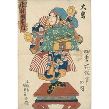 Utagawa Kunisada: Actor - Museum of Fine Arts