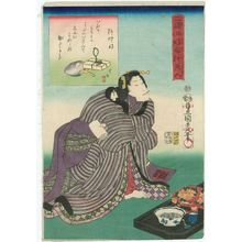 歌川国貞: Fond of Cuisine (Ryôri kô), from the series Twenty-four Enjoyments of Beauties of the Present Day (Nijûshi kô tôji no hanamono) - ボストン美術館