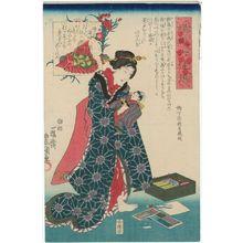 Utagawa Kunisada: Sôjô Henjô, from the series Parodies of the Six Poetic Immortals (Nazorae Rokkasen) - Museum of Fine Arts