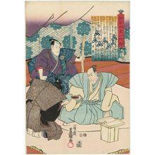 Utagawa Kunisada: No. 35 (Actor Ichikawa Danzô V as Ôboshi Yuranosuke, with Seki Sanjûrô II), from the series The Life of Ôboshi the Loyal (Seichû Ôboshi ichidai banashi) - Museum of Fine Arts