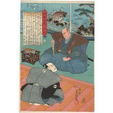 Utagawa Kunisada: No. 34 (Actors Ichikawa Danzô V as Ishidô Umanosuke and Ichikawa Ebizô V as Ôboshi Yuranosuke), from the series The Life of Ôboshi the Loyal (Seichû Ôboshi ichidai banashi) - Museum of Fine Arts