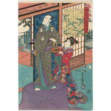 Utagawa Kunisada: No. 16 (Actors Bandô Mitsugorô III as Ôboshi Yuranosuke and Iwai Kumesaburô III as Ukihashi), , from the series The Life of Ôboshi the Loyal (Seichû Ôboshi ichidai banashi) - Museum of Fine Arts