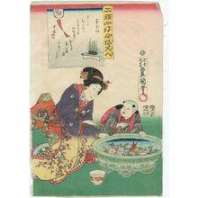 歌川国貞: Fond of Goldfish (Kingyo kô), from the series Twenty-four Enjoyments of Beauties of the Present Day (Nijûshi kô tôji no hanamono) - ボストン美術館