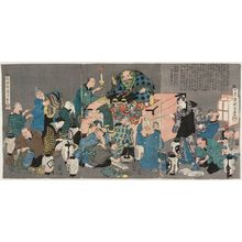 Utagawa Kuniyoshi: The False Ikkyû Preaching to the Bill Collectors - Museum of Fine Arts
