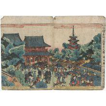 Utagawa Kuniyasu: View of Sensô-ji Temple at Kinryûzan (Kinryûzan Sensô-ji no zu), from the series Newly Published Perspective Pictures (Shinpan uki-e) - Museum of Fine Arts