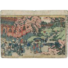 Utagawa Kuniyasu: View of Kan'ei-ji Temple at Tôeizan (Tôeizan Kan'ei-ji no zu), from the series Newly Published Perspective Pictures (Shinpan uki-e) - Museum of Fine Arts