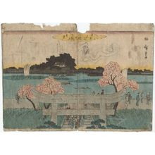 Utagawa Hiroshige: Distant View of Matsuchiyama from the Mimeguri Embankment (Mimeguri tsutsumi Matsuchiyama enbô), from the series Famous Places in the Eastern Capital (Tôto meisho) - Museum of Fine Arts