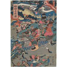 歌川豊重: The Wada Rebellion (Wada kassen zu) - ボストン美術館