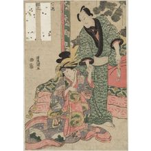 Utagawa Toyokuni I: Two Actors - Museum of Fine Arts