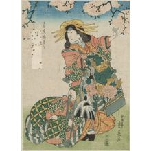 Ryûsai Shigeharu: Actor Nakamura Matsue as the Courtesan Agemaki - Museum of Fine Arts