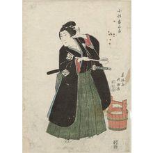 春好斎北洲: Actor as Kichiza - ボストン美術館