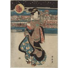 Utagawa Kuniyasu: Nichômachi, from the series Famous Places in the Eastern Capital (Tôto meisho no uchi) - Museum of Fine Arts