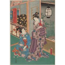 Utagawa Kunisada: The Call of the Swallow - Museum of Fine Arts
