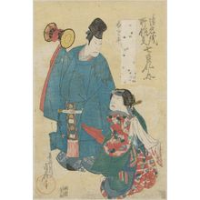 Hasegawa Sadanobu I: Actor Nakamura Utaemon IV as a Woman of Ôhara (Ôharame) and as Narihira, from the series Renowned Dance of Seven Changes (Onagori shosagoto nanabake no uchi) - Museum of Fine Arts