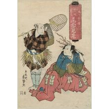 Gayûken Shunsei: Actor Onoe Tamizô as Genta and as a Fisherman in a Dance of Nine Changes - Museum of Fine Arts