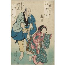 Gigado Ashiyuki: Actors Nakamura Matsue as the Younger Sister Shinobu and Kataoka Nizaemon as Shôya Shichirôbei - Museum of Fine Arts