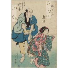 芦幸: Actors Nakamura Matsue as the Younger Sister Shinobu and Kataoka Nizaemon as Shôya Shichirôbei - ボストン美術館