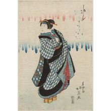 Shunbaisai Hokuei: Actor Bandô Jutarô as Kashiku - Museum of Fine Arts