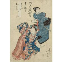 Shunbaisai Hokuei: Actors - Museum of Fine Arts