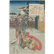Hasegawa Sadanobu I: Actor Nakamura Tomijûrô as Ran no kata - Museum of Fine Arts