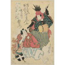 代長谷川貞信: Actor Nakamura Utaemon IV as an Echigo Lion Dancer (Echigo jishi) and a Palace Servant (Jichô), from the series Renowned Dance of Seven Changes (Onagori shosagoto nanabake no uchi) - ボストン美術館