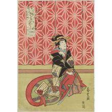 Gatôken Shunshi: Actor Nakamura Sankô as the Courtesan Mangoku, actually Matasuke's Wife Ochô - Museum of Fine Arts