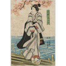 Utagawa Yoshikazu: Imayô bijin awase - Museum of Fine Arts