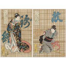 Hasegawa Sadanobu I: Actors Nakamura Tomijûrô II as the Servant Ohatsu (R) and Mimasu Gennosuke I as Chûrô Onoe (L) - Museum of Fine Arts