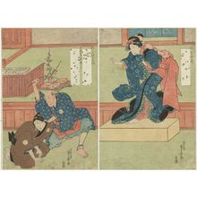 Ryûsai Shigeharu: Actors Arashi Rikan as Musume Osome (R), Nakamura Utaemon as Nosaki no Kyûsaku and Ichikawa Danzô as the Apprentice Hisamatsu (L) - Museum of Fine Arts
