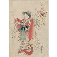 Ryûsai Shigeharu: Konabe, from the series Costume Parade of the Shimanouchi Quarter (Shimanouchi nerimono) - ボストン美術館