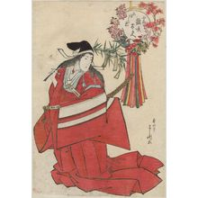 豊川芳国: Courtesan Hinasakudayû of the Naka-Ôgiya as a Shirabyôshi Dancer (Eboshigimi), probably from an untitled costume parade series (nerimono) - ボストン美術館