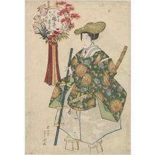 豊川芳国: Courtesan Agemakidayû of the Naka-Kineya as a Dengaku Priest (Dengaku bôzu), probably from an untitled costume parade series (nerimono) - ボストン美術館