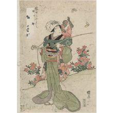 Ganjôsai Kunihiro: Actor - Museum of Fine Arts