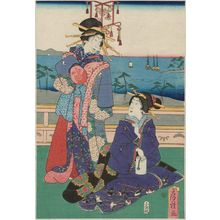歌川房種: Courtesans on a Balcony Overlooking the Bay - ボストン美術館