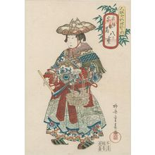 Ryûsai Shigeharu: Yae of Iseshima as Meng Zong (Môsô), from the series Costume Parade of the Kita-Shinchi Quarter in Osaka (Ôsaka Kita-Shinchi nerimono) - Museum of Fine Arts